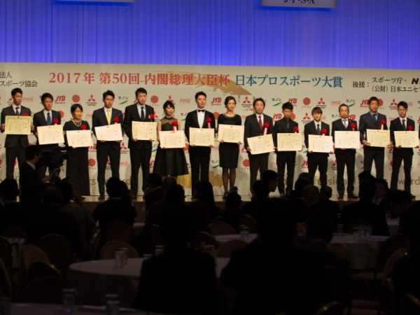 日本プロスポーツ大賞