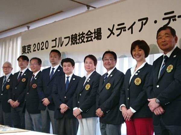 東京2020ゴルフ競技会場メディアデー