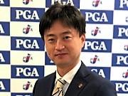 mt-tate-hasegawa.jpg